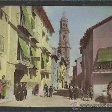 Postales: MAS DE LAS MATAS - 5 - CALLE DE LA IGLESIA - COLOREADA - EDITORIAL FOTOGRAFICA - (9168) . Lote 30591456