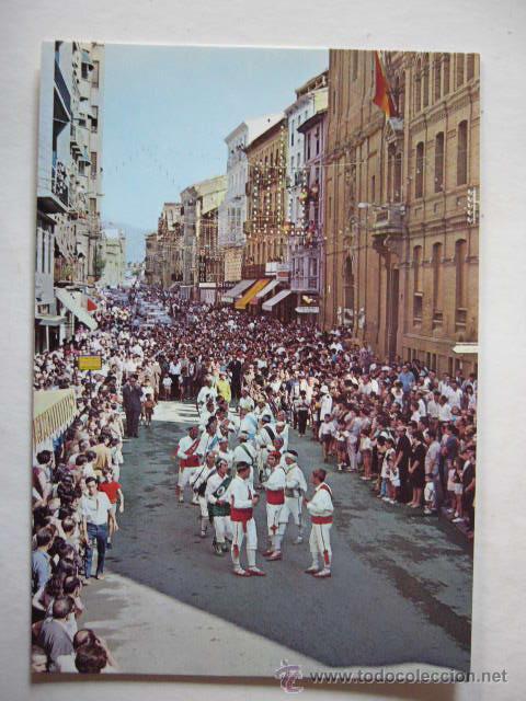 HUESCA. DANZANTES. Nº 38. I. PAP. OSCENSE (Postales - España - Aragón Moderna (desde 1.940))