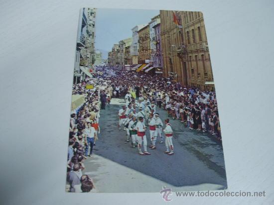 HUESCA - COSO ALTO DANZANTES DE HUESCA - AÑOS 60/70 (Postales - España - Aragón Moderna (desde 1.940))