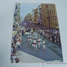Postales: HUESCA - COSO ALTO DANZANTES DE HUESCA - AÑOS 60/70. Lote 31682401
