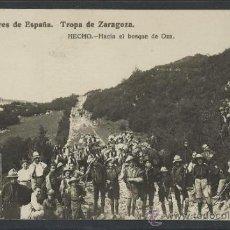 Postales: HECHO - EXPLORADORES TROPA DE ZARAGOZA HACIA EL BOSQUE DE OZA -FOTOGRAFICA - (10.144). Lote 31763718
