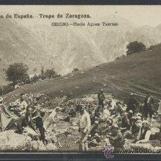 Postales: HECHO - EXPLORADORES TROPA DE ZARAGOZA HACIA AGUAS TUERTAS -FOTOGRAFICA - (10.150). Lote 31763745