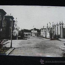 Postales: POSTAL Nº 4. EXPOSICIÓN HISPANO-FRANCESA DE ZARAGOZA. UNA CALLE DE LA EXPOSICIÓN.. Lote 31891411