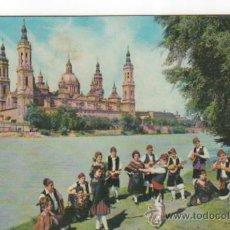 Postales: LOTE DE 3 POSTALES DE ZARAGOZA.. Lote 32119035