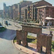 Postales: POSTAL - PUERTA DEL CARMEN Y AVENIDA PAMPLONA - ZARAGOZA - C. JOSAN - 41. Lote 32519659