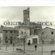 Postales: (PS-29128)POSTAL DE ALAGON-IGLESIA DE SAN PEDRO. Lote 33496498