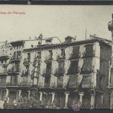 Postales: TERUEL - PLAZA DEL MERCADO - ED. LUIS VILLANUEVA - (11.753). Lote 34621000