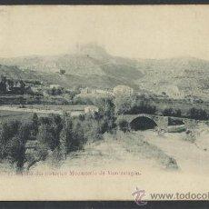 Postales: HUESCA- VISITA DE S.M. EL REY- 7 DE SEPTIEMBRE DE 1903 - FOT. LAURENT- REVER. SIN DIVIDIR-(12.039). Lote 34999355