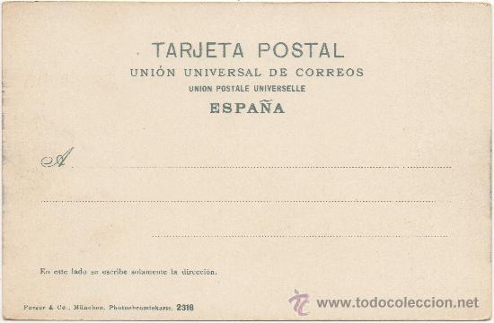 Postales: ZARAGOZA.- PUERTA DE SANTA ENGRACIA. - Foto 2 - 35209391