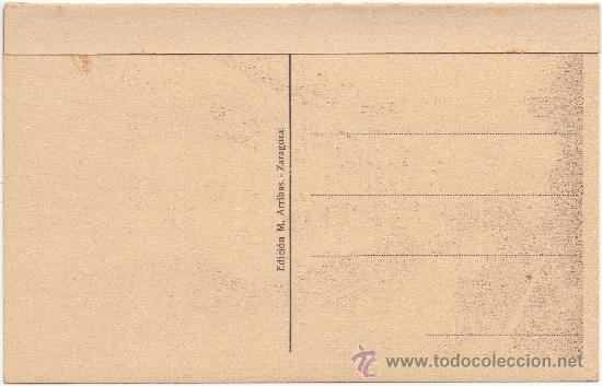 Postales: ZARAGOZA.- EL COSO. - Foto 2 - 35820470