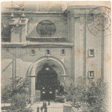 Postales: ZARAGOZA.- PUERTA BAJA DE NUESTRA SEÑORA DEL PILAR. (C.1900).- EDICIÓN FOTOTIPIA DE L. ESCOLA, Nº 54. Lote 35918704
