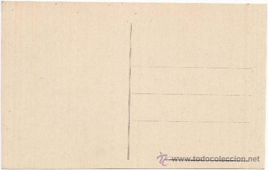 Postales: ZARAGOZA.- CASTILLO DE LA ALJAFERÍA. - Foto 2 - 36067060