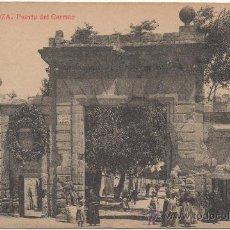 Postkarten - ZARAGOZA.- PUERTA DEL CARMEN. - 36130739