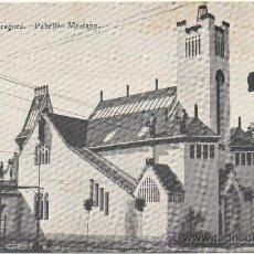 Postales: EXPOSICIÓN DE ZARAGOZA.- PABELLÓN MARIANO.. Lote 36169521