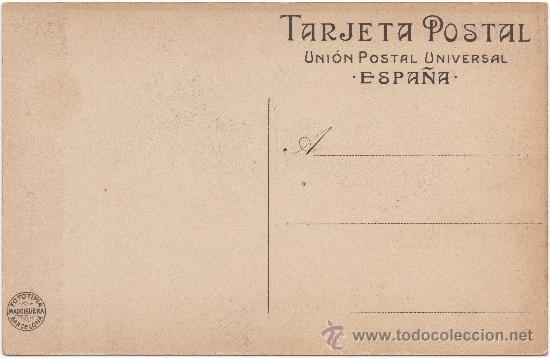 Postales: ZARAGOZA.- IGLESIA DE SANTA ENGRACIA. - Foto 2 - 36228881