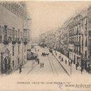 Postales: ZARAGOZA.- CALLE DEL COSO (PARTE ALTA).. Lote 36262992