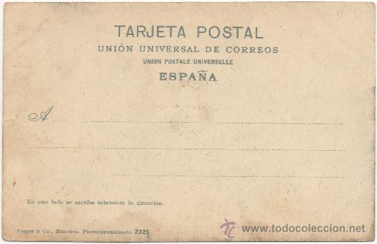 Postales: ZARAGOZA.- IGLESIA DE LA MAGDALENA. - Foto 2 - 36308514