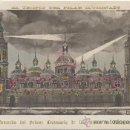 Postales: EL TEMPLO DEL PILAR ILUMINADO. RECUERDO DEL PRIMER CENTENARIO DE LOS SITIOS DE ZARAGOZA (1808-1908).. Lote 36371541