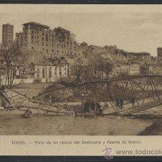 Cartes Postales: TERUEL - VISTA DE LAS RUINAS DEL SEMINARIO Y PUENTE DE HIERRO....(14.232). Lote 36444229