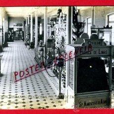 Postales: POSTAL ZARAGOZA, EXPO. HISPANO FRANCESA, METALISTERIA, FOTOGRAFICA, P75006. Lote 36443677