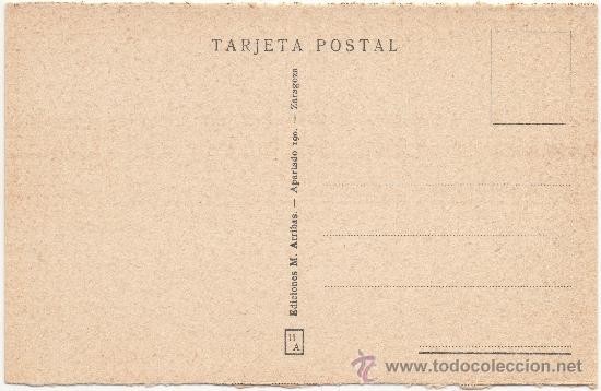 Postales: ZARAGOZA.- EL COSO. - Foto 2 - 36444846