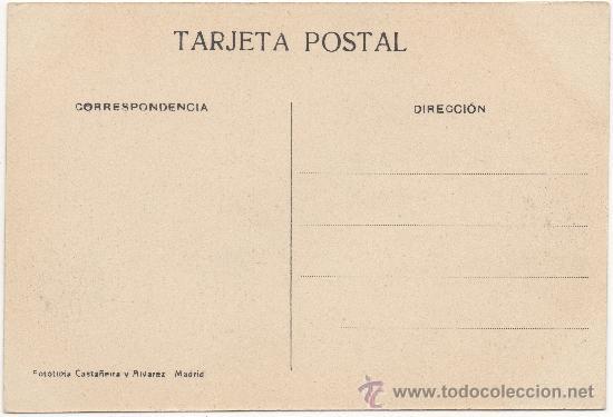 Postales: ZARAGOZA.- LA UNIVERSIDAD. - Foto 2 - 36445490