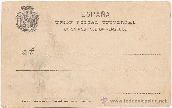Postales: ZARAGOZA.- PUENTE DEL FERROCARRIL SOBRE EL EBRO. - Foto 2 - 36463036