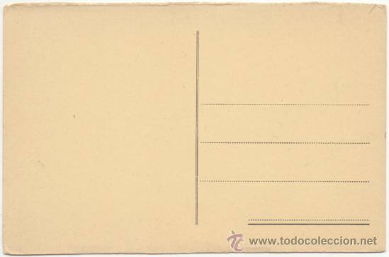Postales: ZARAGOZA.- PUERTA DEL CARMEN. - Foto 2 - 36597550