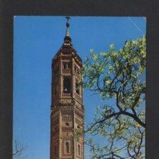Postales: CALATAYUD *TORRE DE SAN ANDRÉS...* ED. SICILIA Nº 5. NUEVA.. Lote 52969589