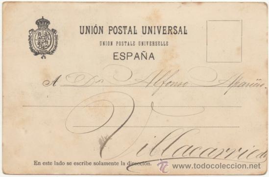 Postales: ZARAGOZA.- CASTILLO DE LA ALJAFERÍA. (C.1900). - Foto 2 - 36962083