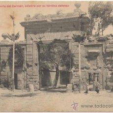 Postales: ZARAGOZA.- PUERTA DEL CARMEN, CÉLEBRE POR SU HEROICA DEFENSA.. Lote 36970429
