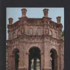 Postales: TARAZONA *EL CRUCIFIJO* ED. RAE - C. JOSAN Nº 14. NUEVA.. Lote 36988038