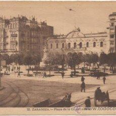 Postales: ZARAGOZA.- PLAZA DE LA CONSTITUCIÓN.. Lote 37010063