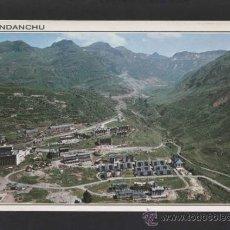 Postales: CANDANCHÚ *CONJUNTO DE HOTELES ...* ED. SICILIA Nº 37. NUEVA.. Lote 37464102
