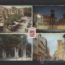 Postales: HUESCA. ED. IND. PAP. OSCENSE - ARRIBAS Nº 2014. CIRCULADA.. Lote 37620876