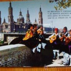 Postales: POSTAL ZARAGOZA, EL PILAR Y EL PUENTE DE PIEDRA. Lote 37662328