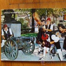 Postales: POSTAL DE ZARAGOZA, ARAGON. Lote 37662449