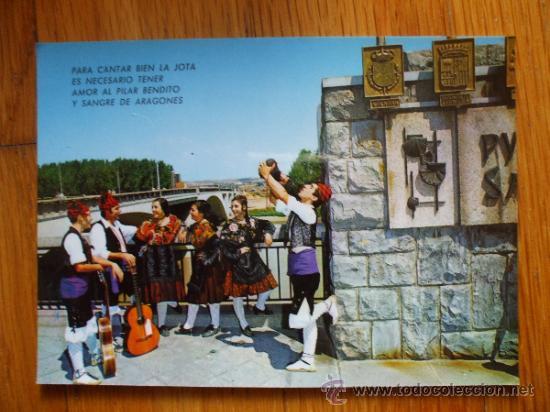POSTAL DE ZARAGOZA, PUENTE SANTIAGO (Postales - España - Aragón Moderna (desde 1.940))