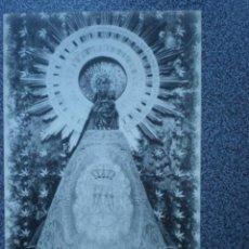 Postales: ARAGÓN ZARAGOZA Nª SEÑORA DEL PILAR POSTAL DE ESCOLÁ Nº 1. Lote 39318026