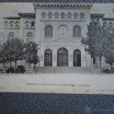 Postales: ARAGÓN ZARAGOZA FACULTADES DE MEDICINA Y CIENCIAS POSTAL DE ESCOLÁ Nº 10. Lote 39318218