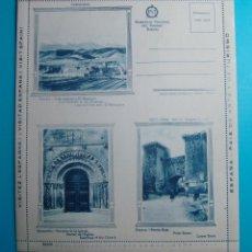 Postales: CARTA SOBRE PATRONATO NACIONAL DEL TURISMO ESPAÑA SERIE 11 ZARAGOZA, CIRCA 1930, NUEVA SIN CIRCULAR. Lote 39452882