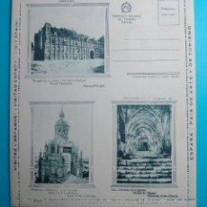 Postales: CARTA SOBRE PATRONATO NACIONAL DEL TURISMO ESPAÑA SERIE 11 ZARAGOZA, CIRCA 1930, NUEVA SIN CIRCULAR. Lote 39453344