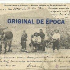 Postais: (PS-36939)POSTAL DE SARRION(TERUEL)-LA TRILLA. Lote 39615691