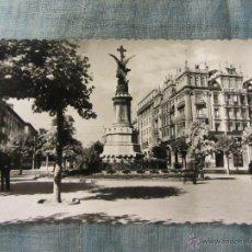 Postales: POSTAL DE ZARAGOZA - MONUMENTO A LOS INNUMERABLES MÁRTIRES DE ZARAGOZA. Lote 92003249