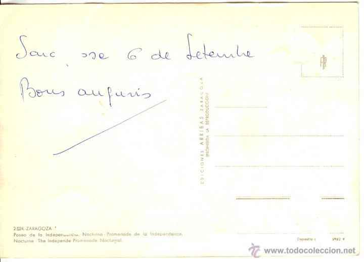 Postales: Zaragoza - Postal Paseo de la Independencia nocturna - Foto 2 - 39779424