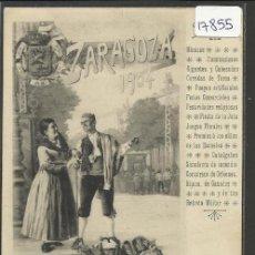 Postales: ZARAGOZA - CONCURSO CARTELES AÑO 1904 - REVERSO SIN DIVIDIR - (17855). Lote 39881382