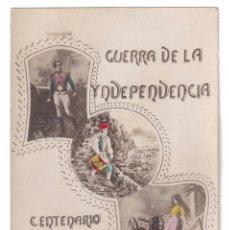 Postales: POSTAL DE LA GUERRA DE LA INDEPENDENCIA. CENTENARIO 1908. SITIOS DE ZARAGOZA. AGUSTINA DE ARAGÓN. Lote 40071743