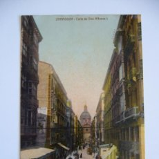 Postales: POSTAL ZARAGOZA. CALLE DE DON ALFONSO I. NO CIRCULADA.. Lote 40265887