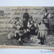Postales: POSTAL ZARAGOZA. BAILANDO LA JOTA. Nº 57. FOT. THOMAS. CIRCULADA 1913.. Lote 40266545