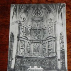 Postales: ANTIGUA POSTAL - HUESCA - BARBASTRO - CATEDRAL ALTAR MAYOR - CLICHES M. ARRIBAS - SIN CIRCULAR. Lote 39591385